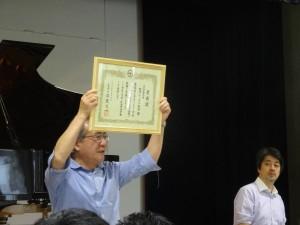 町田市文化芸術功労賞を受賞