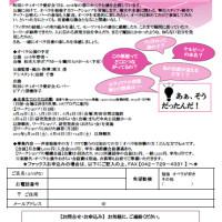 町田シティオペラ愛好会(MCOA)ワークショップのご案内